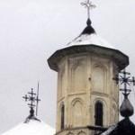 Prima tiparniţă din Moldova, la Mănăstirea Bisericani: Icoana care a creştinat un secretar de partid