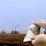 Subvenţii în zona defavorizată