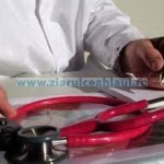 Medicii de familie – scoşi datori de Curtea de Conturi