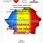 """La Roman, Simpozionul Internațional """"Basarabia, străvechi pământ românesc"""""""