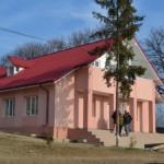 Primaria Oniceni