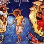 Botezul Domnului, Boboteaza