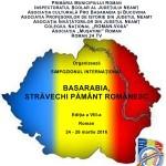 """La Colegiul Național """"Roman-Vodă"""" Roman  Simpozionul Internațional """"Basarabia, străvechi pământ românesc"""""""