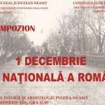 Ziua Națională a României, serbată la Muzeul de Istorie și Arheologie