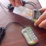 Pacienți cu rețete gratuite întorși de la farmacie din cauza blocajului informatic al cardului
