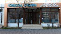 cristal-vision cataracta - clinica de oftalmologie