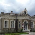muzeufalcoianu