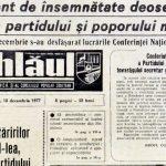 ziarul-ceahlaul-1977